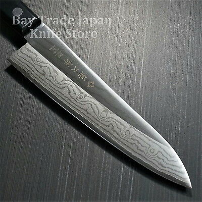 Japanese Tojiro DP Damascus VG10 Gyuto Chef Knife 180mm from Japan F-332 Kitchen