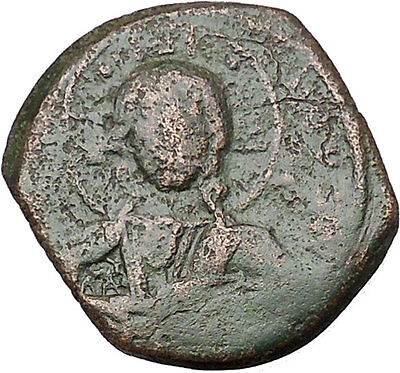 JESUS CHRIST Class B Anonymous Ancient 1028AD Byzantine Follis Coin CROSS i41243