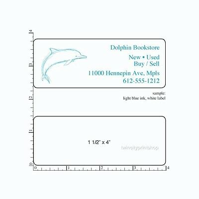 "Custom Printed Stickers 250 Rectangle Business Labels 1-Color ink, 1-1/2"" x 4"""