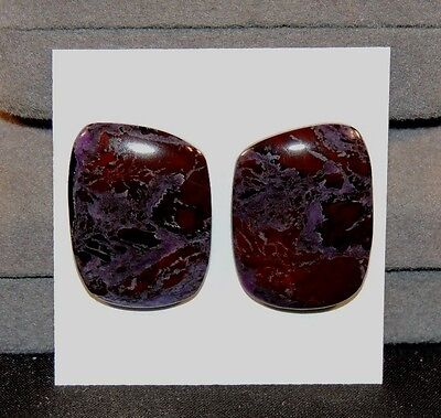 Sugilite Cabochons Pair 23x17mm from South Africa  (7471)