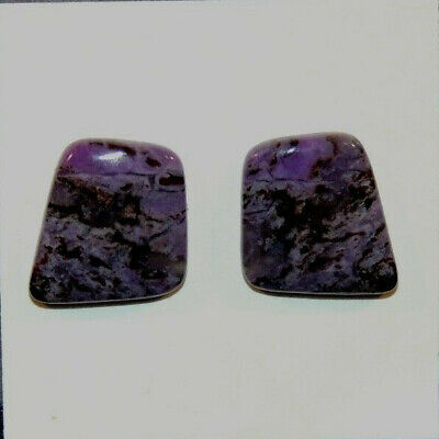 Sugilite Cabochons Pair 15x14mm from South Africa  (7470)