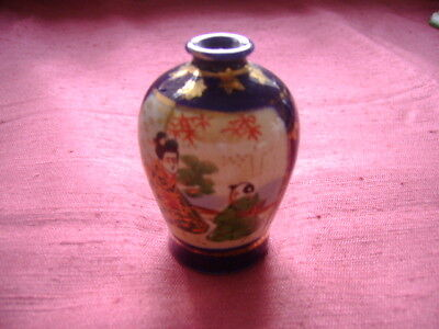 SMALL ORIENTAL VASE EWO PEOPLE ONE SIDE   FLOWERS OTHER
