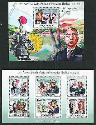 Mozambique Mosambik 2009 Mini Sheet Block Set ** Mnh Japan Imperator Hirohito