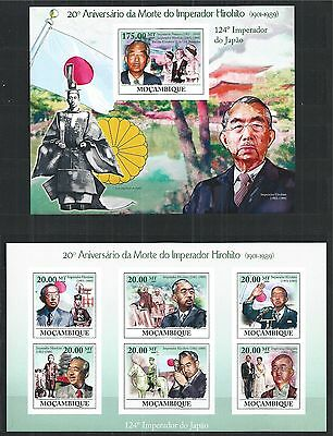 Mozambique Mosambik 2009 Mini Sheet Block Set ** Imperf Japan Imperator Hirohito
