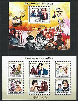 Mozambique Mosambik 2009 Mini Sheet Block Set ** Mnh Chinese China Famous Actors