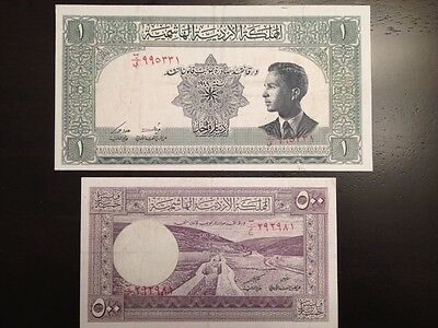Reproduction Hashemite Kingdom Jordan Pair 500 Fils 1 Dinar King Hussein 1952