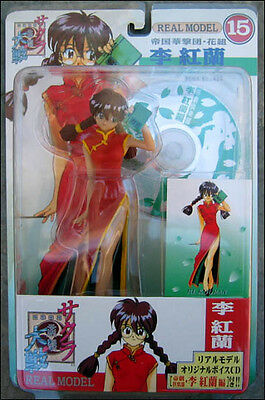 Sakura Wars Ri Kouran Real Model Series #15 Figure by SEGA & Music CD Brand New!