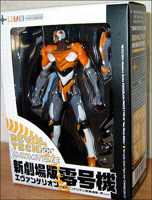 Evangelion Revoltech Miniature Model Action Toy Figure Proto Type EVA-00 Kaiyodo