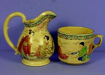 Antique Japanese Satsuma Eathenware Miniature Pitcher & Matching Cup