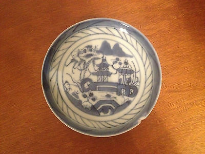 Antique Chinese Small Likely Qing / Republic Blue & White Porcelain Plate