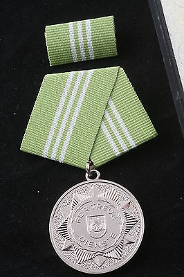 EAST GERMAN POLICE Meritorious Service Medal Silver - $3 00 | PicClick
