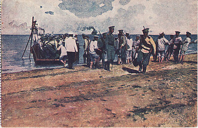 Russian postcard. The First World War. The landing. Color photo.1916 ...