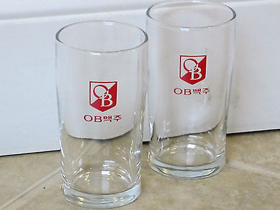 NEW SET 2 ORIENTAL BREWERY OB LAGER LOGO BEER GLASS PAIR LOT SOUTH KOREA TAVERN