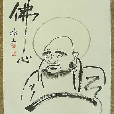 Bodhidarma in oriental art wall hanging scroll painting black and white painting
