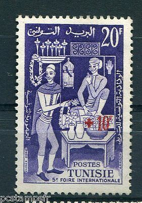 TUNISIE - 1957, timbre 448, FOIRE INTERNATIONALE, neuf