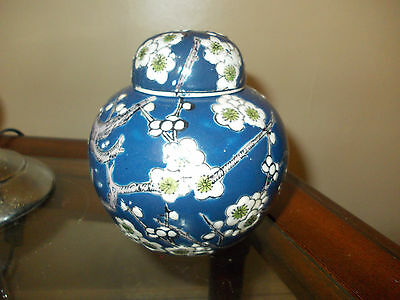 vintage chinese ginger jar with lid. cherry blossom