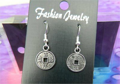 ICHING Coin  Earrings - Feng Shui