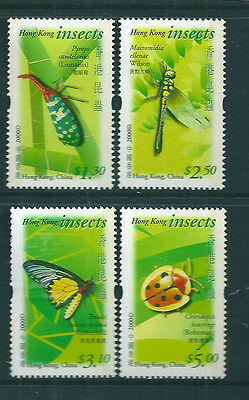 HK 2000 Insects set of 4 unmounted mint.