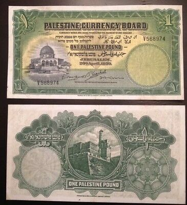 Reproduction Copy 1939 Palestine Currency Board One Pound Note