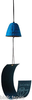風鈴 FURIN - Mini cloche à vent métal BLEU Made in Japan - Import Japon - BHTK