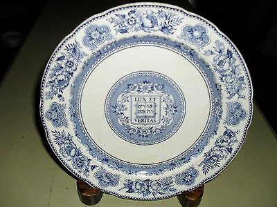 """Wedgewood """"The Yale Arms""""--1949"""