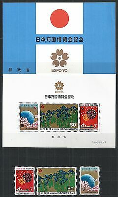 Nippon Japan 1970 Lot With Folder ** Expo 1970