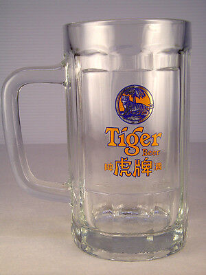 """TIGER BEER MUG SINGAPORE """"It's Time for a Tiger"""" Asia Pacific Breweries Heineken"""