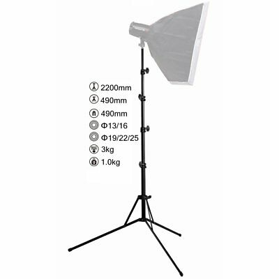 """MK L-2000A Light Stand Tripod Collapsible 220cm 7'2"""" for Video Lighting Support"""