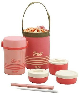 New stainless lunch jar about 0.6 Go Coral Pink JBC-801 CP From Japan /92kb