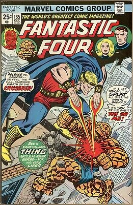 Fantastic Four #165 - VF+