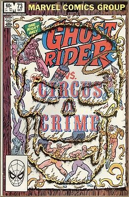 Ghost Rider (Vol. 1) #73 - VF