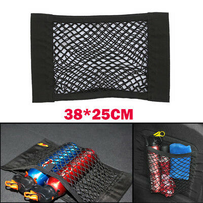 Car Rear Seat Back Side Trunk Cargo Net Organizer Cage Storage Pocket Bag Mesh