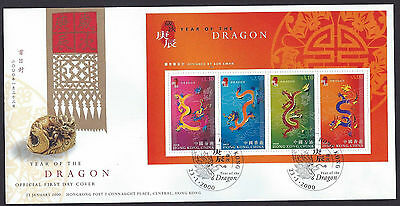 Hong Kong 2000 Year of the Dragon mini sheet of 4 on unaddressed first day cover