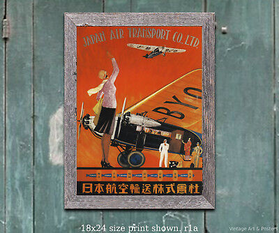 UAL Hawaii #1 Vintage Airline Travel Poster 6 sizes, matte+glossy avail