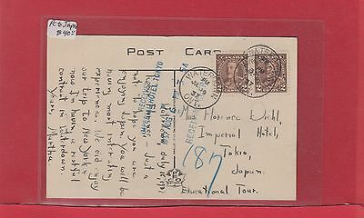 1937 Canada post card to JAPAN