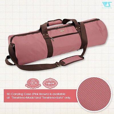NEW Volks Super Dollfie SD/DD-Size Carrying Case (Pink Brown)