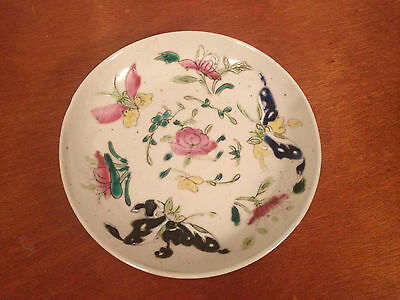 Antique Chinese Signed Porcelain Plate w Floral & Butterfly Decoration