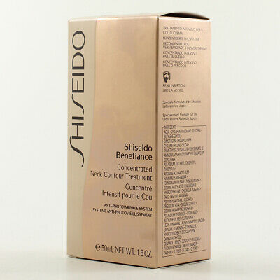 Shiseido Benefiance Concentrated - Neck Contour Treatment 50ml
