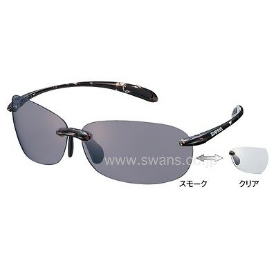 SWANS Airless Beans SABE-0066 DMSM Photochromic Sunglasses  Made in JAPAN