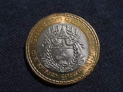 "1994 Cambodia coin 500 Riels ""Royal Emblem"" uncirculated bi metal coin"