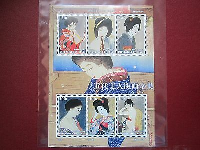 SWD172 BENIN JAPANESE BEAUTIES S/S MNH
