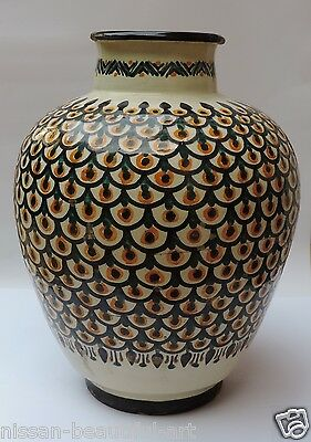 Antique Large Islamic Glazed Pottery Vase.