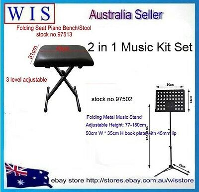 2 in 1 Folding Metal Music Stand/Music Sheet Stand & keyboard piano bench,stool