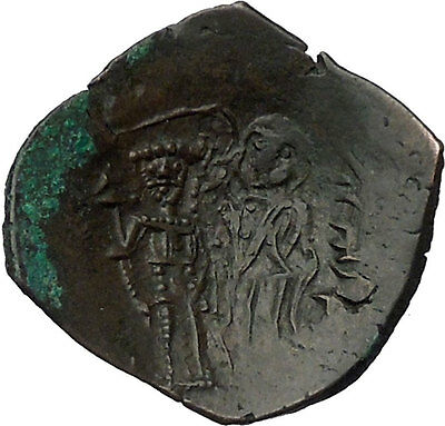 Authentic Ancient Medieval Byzantine Trachy Coin circa 1100-1300 AD i46068