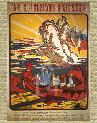 Russian Civil War - White Knight - 11x14 inch Vintage Poster