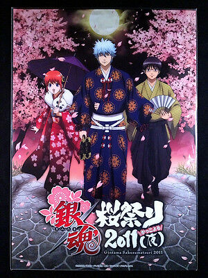 Gin Tama Clear Poster official Movic Event-limited Gintoki Shinpachi Kagura