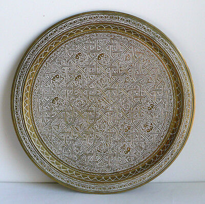 Vintage Middle East Persian Islamic Geometric Copper Brass Engraved Tray