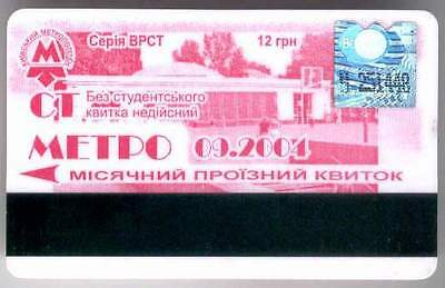 Ukraine: month Metro card for students from Kiev (36)