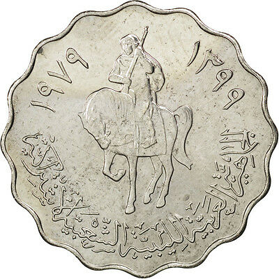 [#88315] LIBYA, 50 Dirhams, 1979, KM #22, MS(63), Copper-Nickel, 6.21