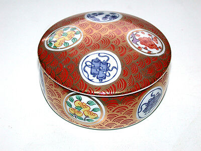 Beautiful Vintage Chinese Covered Round Porcelain Trinket Box